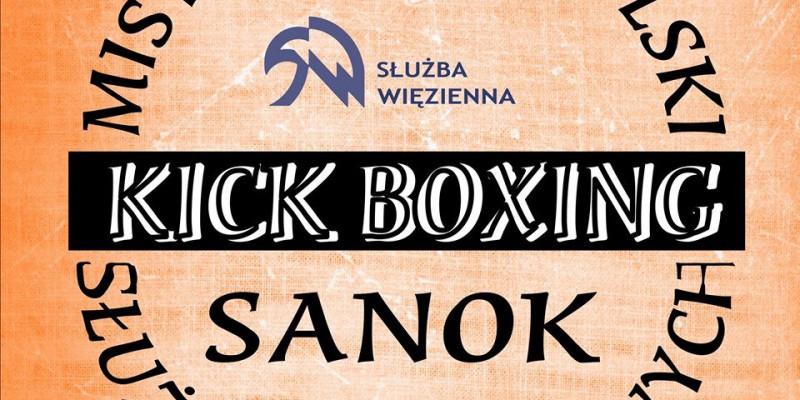 Mistrzostwa Polski Służb Mundurowych